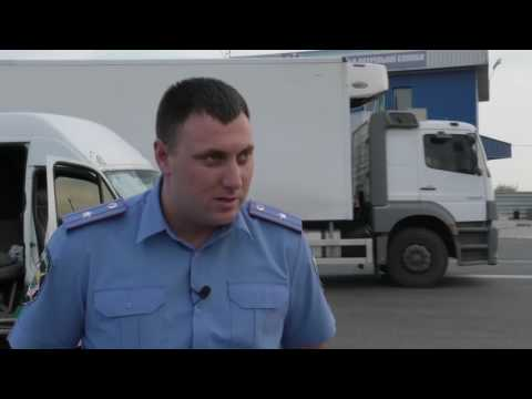 Задержание священника с арсеналом оружия в Донецкой области. Новости Украины сегодня 02.08.2016