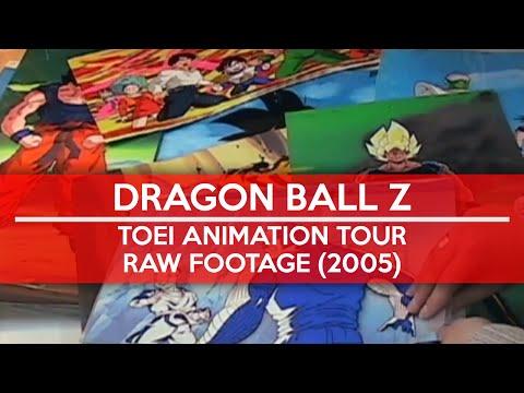 Dragon Ball Z - Toei Animation Tour - Raw Footage (2005)