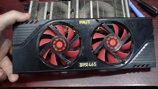 Как разобрать видеокарту Palit GTX 465(Хотел всего лишь снять верхнюю крышку с вентиляторами что бы почистить радиатор. Но устройство охлаждения..., 2015-10-11T19:31:26.000Z)