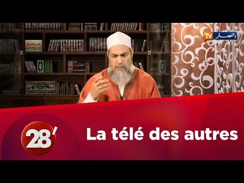 Algérie : une télé branchée sur le Coran - 28 minutes - ARTE
