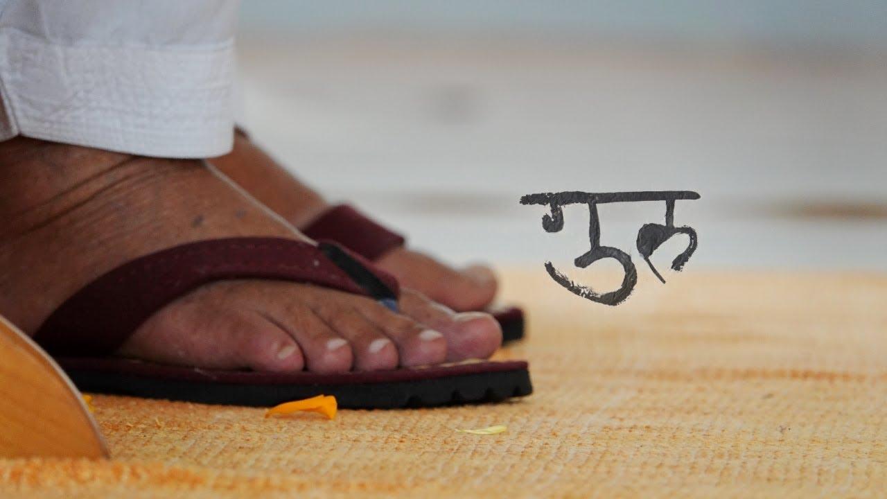 the guru.