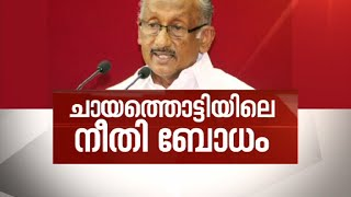 News Hour 02/02/16 Asianet News Channel