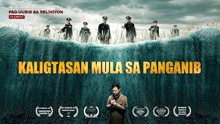 The Church of Almighty God Documentary | Mga Salaysay ng Pag-Uusig sa Relihiyon sa China (5)