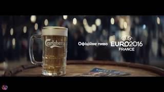 Украинская реклама пива Carlsberg, Евро 2016