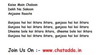 Iktara Full Song Lyrics Movie – Wake Up Sid | Kavita Seth, Amitabh Bhattacharya