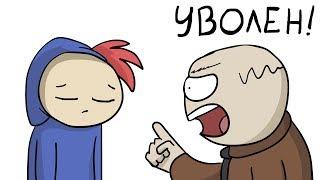 МОИ ПРОФЕССИИ... (анимация)