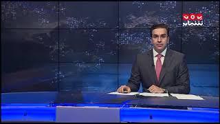 رئيس الوزراء يشهد عرضا عسكريا في #عدن | عبدالرقيب الهدياني - يمن شباب