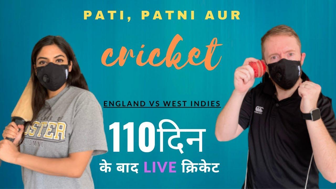 CRICKET IS BACK! | Pati Patni aur cricket | England vs West Indies | Cricket news