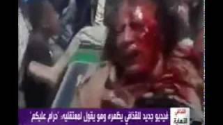 Repeat youtube video فيديو نادر لمقتل القذافي وهو يقول لمعتقليه حرام عليكم
