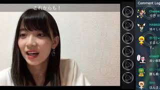 프로듀스48에 출연했던 고토 모에(後藤 萌咲)의 2018년 8월 25일자 쇼룸입니다.