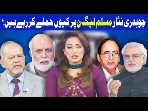 Think Tank With Syeda Ayesha Naaz - 9 December 2017 - Dunya News