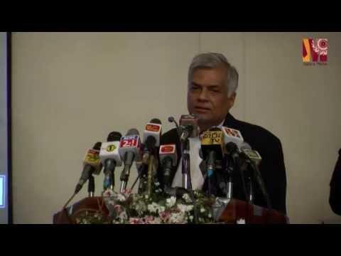 Sri Lanka Needs a Knowledge Based Sociaty - Hon. Ranil Wickremesinghe, Prime Minister of Sri Lanka