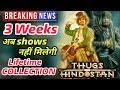 Thugs Of Hindostan 3Weeks Box Office Collection | Lifetime Collection | Aamir Khan