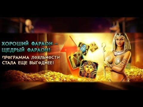Видео Бездепозитные бонусы казино 2016
