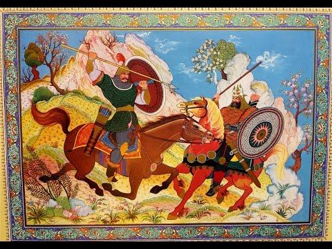 شاهنامه فردوسی به فارسی قسمت ۱
