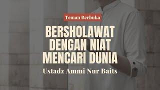 Bersholawat Dengan Niat Mencari Dunia | Teman Berbuka | Ustadz Ammi Nur Baits, ST., BA.