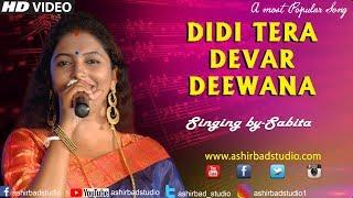 Didi Tera Devar Deewana - Hum Aapke Hain Koun   Love Song   Live Singing by Sabita