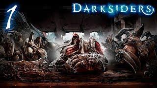 Darksiders: Wrath of War прохождение на геймпаде часть 1 Жестокое предательство