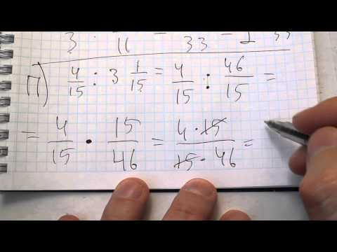 Задача №596. Математика 6 класс Виленкин.
