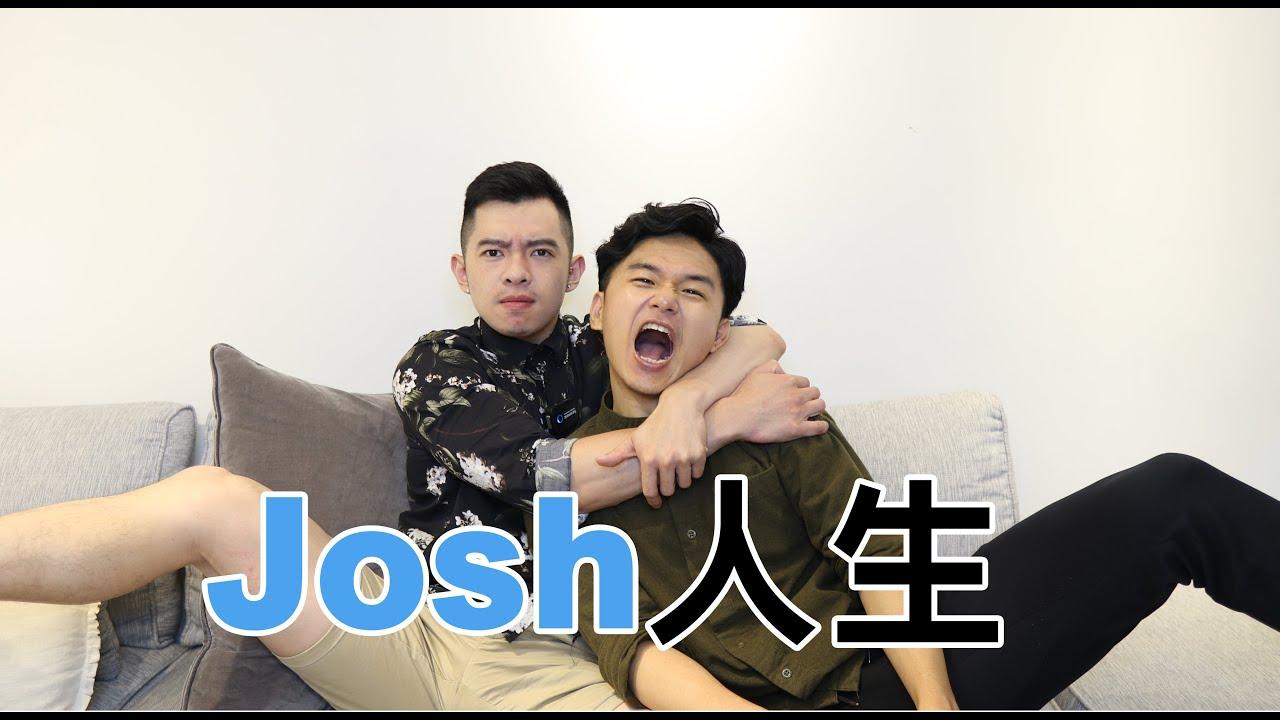 別人人生|舞蹈老師的創作之路| feat.FJ234 Josh