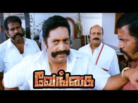 Venghai | Vengai Tamil Movie Scenes | Prakash Raj decides to kill Dhanush | Dhanush teases Tamanna