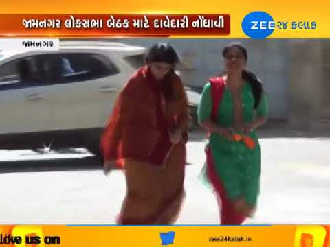 Jamnagar : BJP Leader Riva Ba Jadeja gives sense for LS Poll 2019 - Zee 24 Kalak
