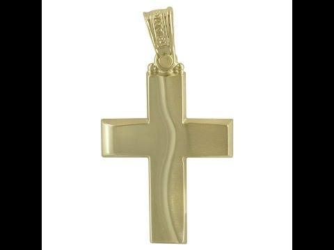Σταυρός Βάπτισης Κ14 Κίτρινος Χρυσός Ανδρικός ΤΡΙΑΝΤΟΣ ST1934