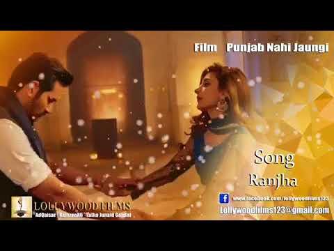 Punjab nahi jaungi Ranjha flute ringtone