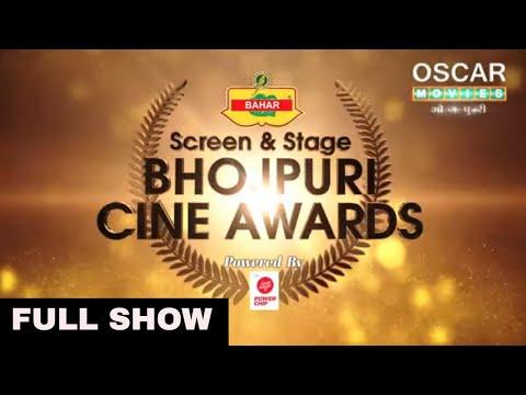 Screen & Stage Bhojpuri Cine Awards 2018 Kolkata Full Show With Khesari Lal Yadav Kajal Raghwani