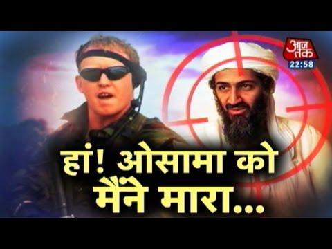 Vardaat: The man who killed Bin Laden (Part 1)