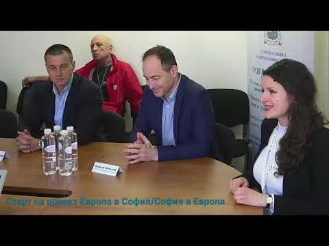 YouSofia TV/EUROPE: Старт на проекта Европа в София/София в Европа