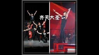 Download Video 华晨宇《齐天大圣》跆拳.功夫街舞 by JmK.7 Team.  【2019 FHHS 新年晚会】 MP3 3GP MP4