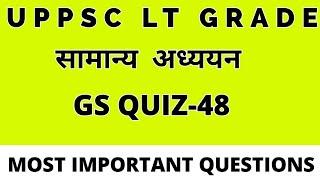 Lt grade mock test||lt grade gs||lt grade gs in hindi||lt grade |mock test quiz 48