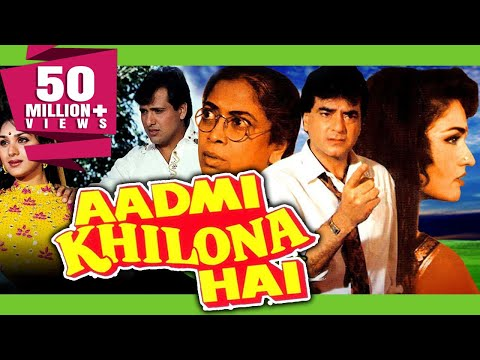 Aadmi Khilona Hai (1993) Full Hindi Movie...