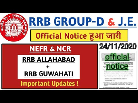 RRB ALLAHABAD RRB