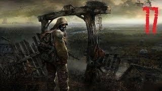 Прохождение S.T.A.L.K.E.R.: Shadow of Chernobyl: Часть 17 [Мастер Арены]