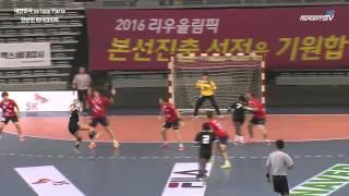 150815 서울컵국제핸드볼대회 대한민국 vs ISSY PARIS