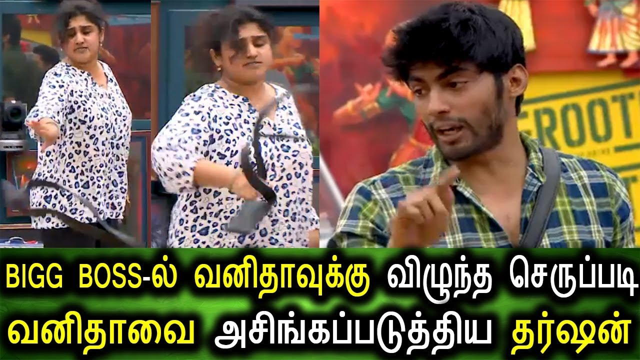Bigg Boss Tamil | Bigg Boss Tamil 3 Live | 12th July 2019 promo 1 Day 19  Live|Bigg Boss 3 Tamil Live