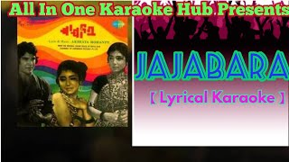 Jajabara Lyrical Karaoke    Allin1karaoke Hub    pbinayaka4u