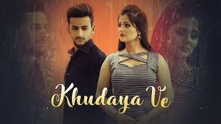 Khudaya Ve: Vicky Thakur | Latest Video Song 2017 | T-Series