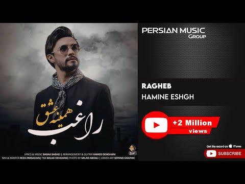 Ragheb - Hamine Eshgh ( راغب - همینه عشق )