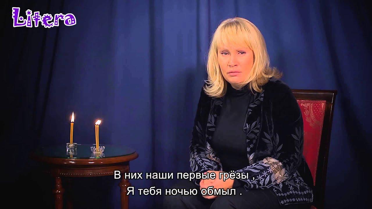 Михаил гуцериев стихи мое платье