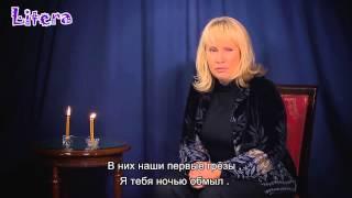 Гуцериев Михаил - Донская трагедия [стихи о любви]