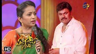 Suma & Naga Babu Intro | Vachadayyo Swamy |  ETV Vinayaka Chavithi Special Event | 13th Sep 2018
