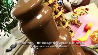 Ведущая, тамада на свадьбу в Йошкар-Оле