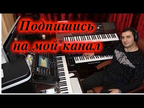 Toto Music Production-Гагик Григорян-Любимая ты