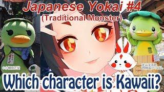 Japanese Yo-kai #4