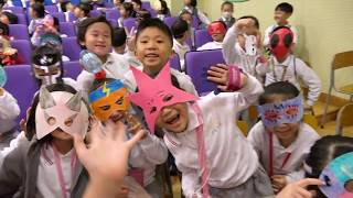Publication Date: 2019-07-12 | Video Title: English Week 2018-19 Highlight