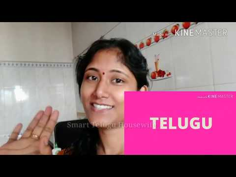 Today Wednesday Simple Morning routine Vlog in Telugu Smart Telugu Housewife