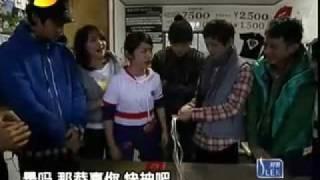 http://bbs.playinmel.com 日本寻访田中裕子用阿信精神鼓励孩子http://b...